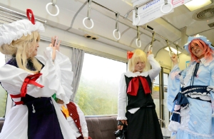 Cosplay_Train_Sanko Line