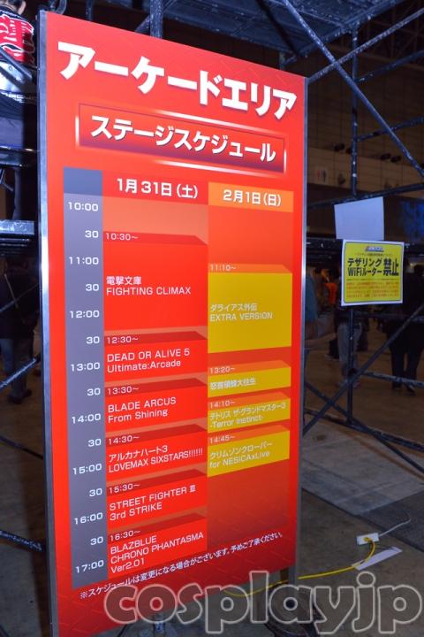 tokaigi2015006