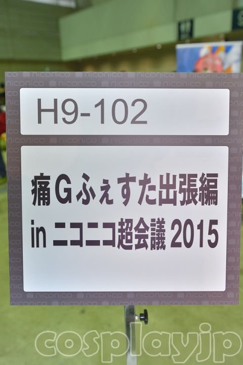 H9-102_000