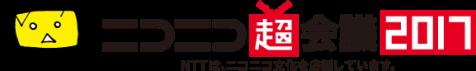 logo_2017_1