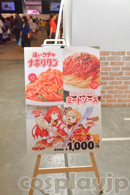 180428_29chokaigi_food_010