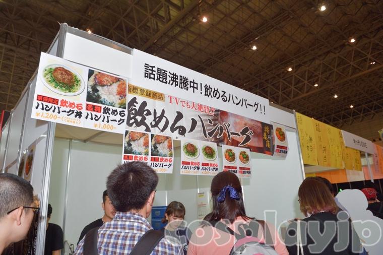 180428_29chokaigi_food_011